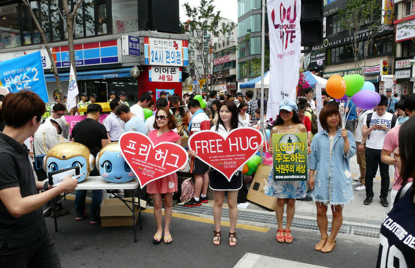 Court rejects bid to stop South Korea pride