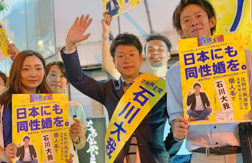 Equal marriage in Japan within six years, says newly-elected gay lawmaker