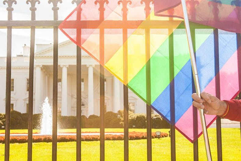Rainbow flag in front of the White House